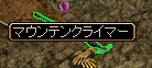 RedStone 10.03.04[06]