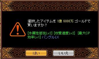 RedStone 10.03.04[08]