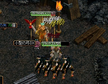RedStone 10.03.07[08]