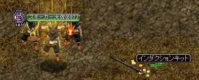 RedStone 10.03.07[23]