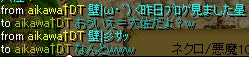 RedStone 10.03.09[02]