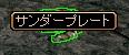 RedStone 10.03.11[07]
