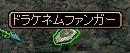 RedStone 10.03.11[08]