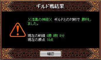 RedStone 10.03.12[05]