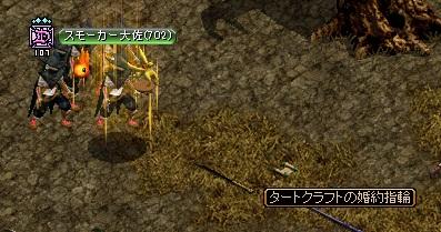 RedStone 10.03.14[04]