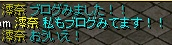 RedStone 10.03.14[07]