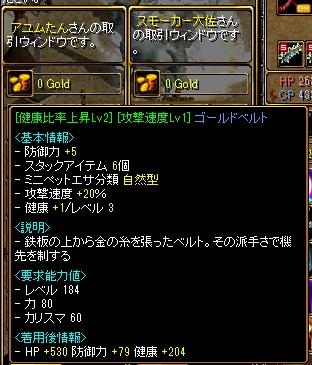 RedStone 10.03.16[18]
