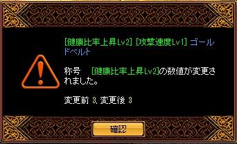 RedStone 10.03.16[19]