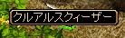 RedStone 10.03.17[02]