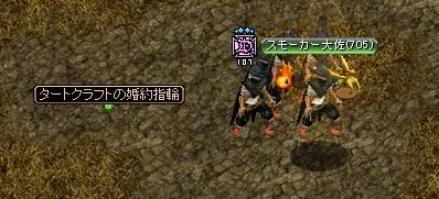 RedStone 10.03.17[21]
