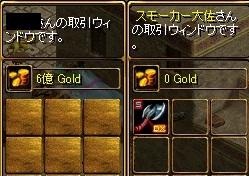 RedStone 10.03.17[23]