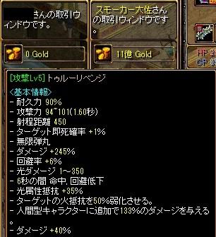 RedStone 10.03.18[05]