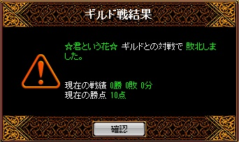 RedStone 10.03.19[22]