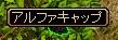 RedStone 10.03.20[04]