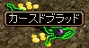 RedStone 10.03.20[10]