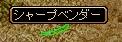 RedStone 10.03.21[10]