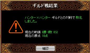 RedStone 10.03.21[18]