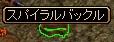 RedStone 10.03.23[04]