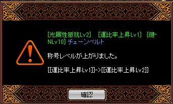 RedStone 10.03.24[03]