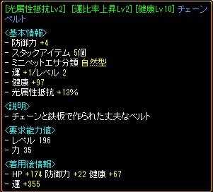 RedStone 10.03.24[04]