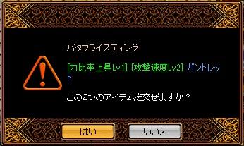 RedStone 10.03.26[15]