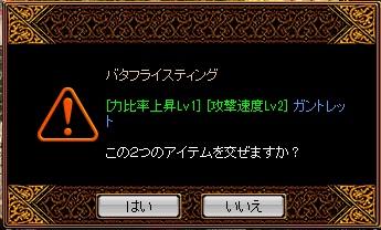 RedStone 10.04.01[13]