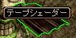 RedStone 10.04.01[18]