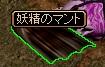 RedStone 10.04.02[11]