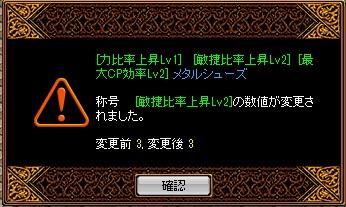 RedStone 10.04.11[11]