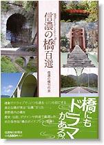 book_hashi.jpg