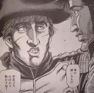 やっぱりランヌ将軍はかっけぇで - (#´Д`)握力が欲しいのだが。(社会人編)