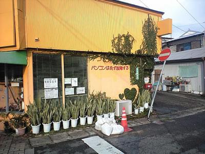hyoshiki3.jpg