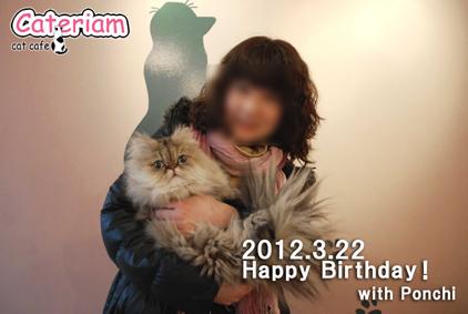 20120322birth.jpg