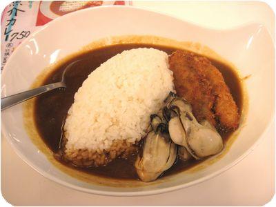 シーフードカレー+牡蠣