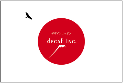 decaf2008.jpg
