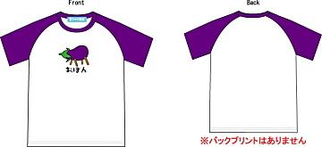 初代おぼんTシャツ