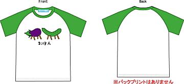 二代目おぼんTシャツリターンズ