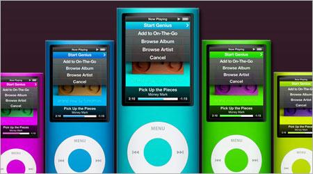 iPodアイコン