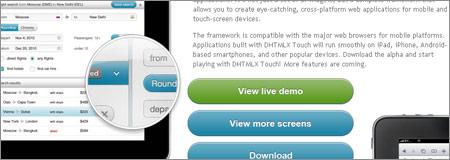 モバイル・タッチデバイス用のアプリケーションを構築するためのJavaScriptのフレームワーク -DHTMLX Touch
