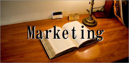 ブログマーケティング戦略