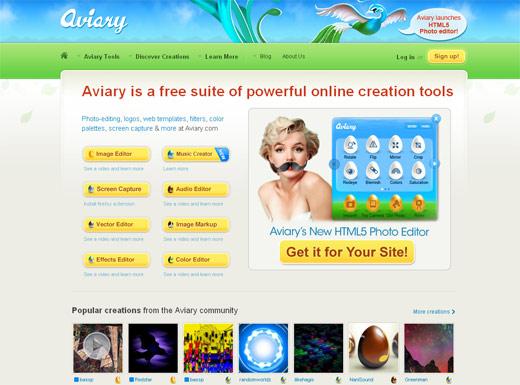 webアプリケーションサイトのインターフェイス1