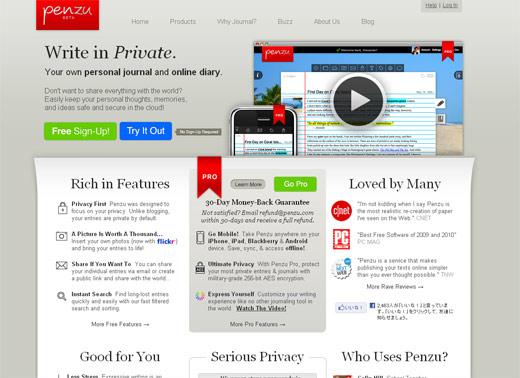 webアプリケーションサイトのインターフェイス3