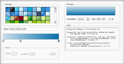 CSSでグラデーションを作成