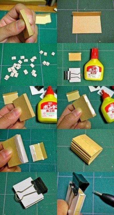 豆本の作り方05.背表紙