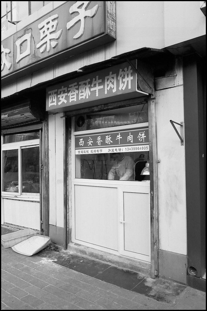 beijing20120212_27.jpg
