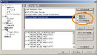 DScaler5_settings02.png