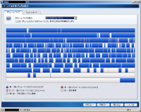 Diskeeper2008_demo_02.png