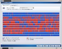 Diskeeper2008_demo.png