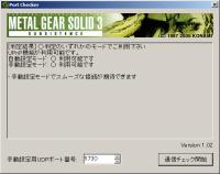 RT200KI_test_00.png