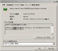 abit_ip35e_04.png